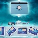(034-009)เคสมือถือซัมซุง Case Samsung Galaxy Tab 3 10.1 นิ้ว เคสพลาสติกฝาพับ PU 360 องศา