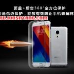 (395-038)เคสมือถือเม่ยจู Case Meizu MX5 เคสนิ่มใสสไตล์ฝาพับรุ่นพิเศษกันกระแทกกันรอยขีดข่วน