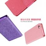 (463-001)เคสมือถือไอโฟน case iphone 5/5s/SE เคสนิ่มฝาพับ PU สไตล์ Wallet