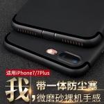 (529-002)เคสมือถือไอโฟน Case iPhone 6/6S เคสบางคลุมเครื่องยอดฮิต