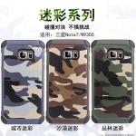 (385-125)เคสมือถือซัมซุง Case Samsung Galaxy Note7 เคสลายพรางกันกระแทก