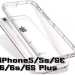 (436-114)เคสมือถือไอโฟน case iphone 6Plus/6S Plus เคสนิ่มใสทรงถึกสไตล์กันกระแทก Air Pillow