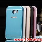 (025-027)เคสมือถือซัมซุง Case Samsung S6 edge เคสกรอบโลหะทูโทนฝาหลังสไลด์อะคริลิค