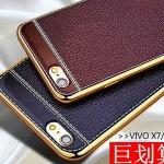 (509-027)เคสมือถือวีโว Vivo X7Plus เคสนิ่มขอบแววพื้นหลังลายหนังสวยๆ ยอดฮิต