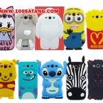 (006-017)เคสมือถือซัมซุง Samsung Galaxy S3 เคสนิ่มการ์ตูน 3D น่ารักๆ