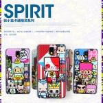 (424-001)เคสมือถือซัมซุงโน๊ต Case Note3 เคสพลาสติกใสคุณภาพดีลายการ์ตูน Mr.BOX