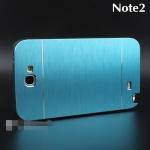 (พร้อมส่ง)เคสมือถือ Samsung Galaxy Note2 เคสพลาสติกพื้นหลังโลหะลายขนแปรง motomo