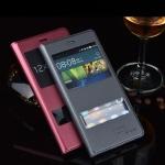 (569-003)เคสมือถือ Case Huawei P8 Lite เคสพลาสติกฝาพับโชว์สองหน้าจอขายดี