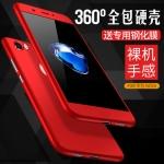 (491-018)เคสมือถือ Case Huawei nova เคสพลาสติกเมทัลลิคคลุมเครื่อง 360 แบบประกบสไตล์กันกระแทกหน้าจอกระจกนิรภัย