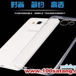 (370-001)เคสมือถือซัมซุง case samsung A7 เคสนิ่มโปร่งใสแบบบางคลุมรอบตัวเครื่อง