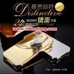 (388-070)เคสมือถือไอโฟน 4/4s Case iPhone เคสกรอบโลหะพื้นหลังอะคริลิคเคลือบเงาทองคำ 24K