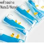 (291-004)เคสมือถือซัมซุง Case Samsung S6 เคสน้ำพลาสติกใส Rubber Duck
