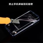 (395-047)เคสมือถือซัมซุง Case Samsung Galaxy C7 เคสนิ่มใสสไตล์ฝาพับกันกระแทก UMGG