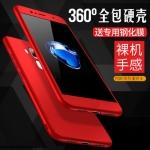 (491-019)เคสมือถือ Case Huawei G7 Plus เคสพลาสติกเมทัลลิคคลุมเครื่อง 360 แบบประกบสไตล์กันกระแทกหน้าจอกระจกนิรภัย