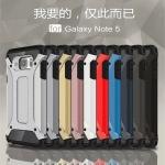 (504-007)เคสมือถือซัมซุง Case Note5 เคสยางพื้นหลังเกราะกันกระแทกพลาสติกสไตล์เทห์ๆ