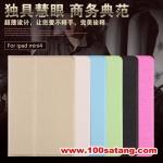 (027-479)เคสไอแพด iPad mini 4 เคสพลาสติกฝาพับ PU ลายเหลี่ยมเพชรหมุน 360 องศา