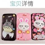 (477-004)เคสมือถือ Samsung Galaxy Note2 เคสนิ่มโทโทโร่เพื่อนรัก 3D