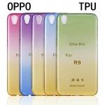 (291-019)เคสมือถือ Case OPPO F1 Plus (R9) เคสนิ่มใสสไตล์ทูโทน