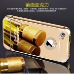 (467-001)เคสมือถือไอโฟน Case iPhone5C เคสกรอบโลหะพื้นหลังอะคริลิคแวววับคล้ายกระจก