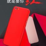 (491-006)เคสมือถือไอโฟน Case iPhone 6Plus/6S Plus เคสพลาสติกคลุมเครื่องแบบประกบสไตล์กันกระแทก
