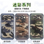 (385-126)เคสมือถือซัมซุง Case Samsung Galaxy J5 2016 เคสลายพรางกันกระแทก