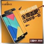 (039-083)ฟิล์มกระจก Samsung A9 Pro รุ่นปรับปรุงนิรภัยเมมเบรนกันรอยขูดขีดกันน้ำกันรอยนิ้วมือ 9H HD 2.5D ขอบโค้ง