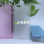 (575-002)เคสมือถือ Huawei P10 Plus เคสนิ่มใส