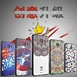 (482-002)เคสมือถือซัมซุง Case Samsung A9 Pro เคสดำนิ่มพื้นหลังลายกราฟฟิคยอดฮิต 3D