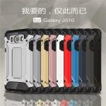 (504-011)เคสมือถือซัมซุง Case Samsung Galaxy J5(2016) เคสยางพื้นหลังเกราะกันกระแทกพลาสติกสไตล์เทห์ๆ