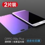(039-100)ฟิล์มกระจก OPPO R9s Plus นิรภัยเมมเบรนกันรอยขูดขีดกันน้ำกันรอยนิ้วมือ 9H