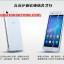 (395-032)เคสมือถือ Case Huawei Honor 4A เคสนิ่มใสสไตล์ฝาพับรุ่นพิเศษกันกระแทกกันรอยขีดข่วน thumbnail 2