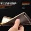 (490-002)เคสมือถือ Case OPPO R9 Plus เคสนิ่มขอบชุบแววพื้นหลังลายหนังวัสดุจากเยอรมัน thumbnail 6
