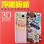 (462-030)เคสมือถือเม่ยจู Case Meizu M2 Note เคสนิ่มพื้นหลังลาย 3D สไตล์คลาสสิคกันรอย thumbnail 1