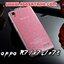 (402-006)เคสมือถือ Case OPPO R7/R7 Lite เคสนิ่มใสพื้นหลัง Glitter เพชรสวยๆ thumbnail 12