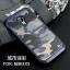(385-099)เคสมือถือเม่ยจู Case Meizu MX5 เคสกันกระแทกแบบหลายชั้นลายพรางทหาร thumbnail 9