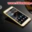 (025-155)เคสมือถือ Case Huawei P8 Lite เคสกรอบโลหะพื้นหลังอะคริลิคเคลือบเงาทองคำ 24K thumbnail 3