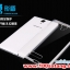 (370-012)เคสมือถือ Case OPPO U3 เคสนิ่มโปร่งใสแบบบางคลุมรอบตัวเครื่อง thumbnail 1