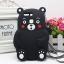 (006-036)เคสมือถือ Case Huawei P9 เคสนิ่มการ์ตูน 3D น่ารักๆ ยอดฮิต thumbnail 19