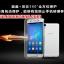 (395-032)เคสมือถือ Case Huawei Honor 4A เคสนิ่มใสสไตล์ฝาพับรุ่นพิเศษกันกระแทกกันรอยขีดข่วน thumbnail 1