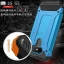(002-173)เคสมือถือ LG G5/G5 SE เคสนิ่ม+พื้นหลังพลาสติกกันกระแทก Eifel thumbnail 5