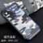 (385-130)เคสมือถือ Case OPPO A37 เคสยาง+เกราะพลาสติกสไตล์กันกระแทกพื้นหลังลายพราง thumbnail 10