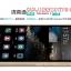 (385-053)เคสมือถือ Case Huawei P8 พรีเมี่ยมเคสนิ่มใสบางสไตล์ Nillkin Nature thumbnail 2