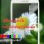 (พร้อมส่ง)ฟิล์มเคสมือถือ Samsung Galaxy Grand I9080/I9082 ปกป้องลายนิวมือ thumbnail 1