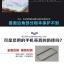 (394-026)เคสมือถือซัมซุง Case Samsung Galaxy J7(2016) เคสนิ่มเกราะพื้นหลัง PC สไตล์กันกระแทกแบบมีขาตั้งในตัว thumbnail 2