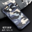 (385-113)เคสมือถือ Case Huawei P9 เคสนิ่ม+เกราะพลาสติก กันกระแทกลายพรางทหาร thumbnail 11