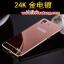 (025-149)เคสมือถือ Case OPPO R7/R7 Lite เคสกรอบโลหะพื้นหลังอะคริลิคเคลือบเงาทองคำ 24K thumbnail 11