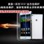 (395-033)เคสมือถือ Case Huawei P8 Lite เคสนิ่มใสสไตล์ฝาพับรุ่นพิเศษกันกระแทกกันรอยขีดข่วน thumbnail 1