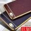 (509-027)เคสมือถือวีโว Vivo X7Plus เคสนิ่มขอบแววพื้นหลังลายหนังสวยๆ ยอดฮิต thumbnail 1