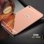 (010-003)เคสมือถือ Case Huawei MediaPad X2 เคสกรอบโลหะฝาหลังอะคริลิคเคลือบเงา thumbnail 9