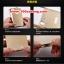 (025-166)เคสมือถือออปโป้ OPPO Joy 3 เคสกรอบโลหะพื้นหลังอะคริลิคเคลือบเงาทองคำ 24K thumbnail 8